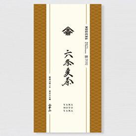<山本山>六条麦茶 ティーバッグ(冷温共用)ご自宅用 業務用