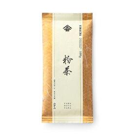 <山本山>粉茶 100g