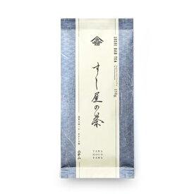 <山本山>すし屋の茶 150g(ご自宅用 業務用)