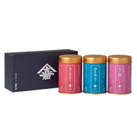 <山本山>「バラエティー海苔3缶詰合せ」F-3_CUS◆ギフト| 国産海苔 焼海苔 味付海苔 老舗 東京 手土産 日本橋 |お歳暮 御歳暮 |内祝い 香典返し 引き出物 快気祝い 法事|