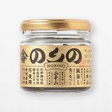 山本山海苔佃煮「のりの」