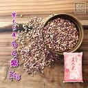令和元年 新麦 岡山県産 紫もち麦(ダイシモチ) もち紫 5kg  送料無料 安い おすすめ ダイエット健康美容 5キロ