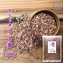 紫もち麦 令和2年 岡山県産ダイシモチ300g 送料無料 安い お試し おすすめ ポイント消化 ぽっきり ダイエット健康美容…