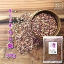 30年度岡山県産 紫もち麦(ダイシモチ) もち紫 900g  送料無用 安い お試し おすすめ ポイント消化 ぽっきり ダイエッ…