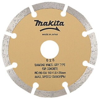 Makita diamond cutting segments (4104 A) for outer diameter 110 mm A-31681