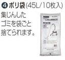 マキタ 集じん機用 ポリ袋45L(10枚入)650×800mm A-32340