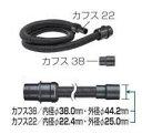 (25日限定 エントリーでポイント最大14倍)マキタ 電動工具接続タイプ標準ホースφ28×5m A-34229
