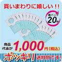 <送料別途になります!> マキタ コードレス掃除機 充電式クリーナー 【抗菌紙パック】20枚入 1,000円ポッキリ