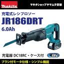 マキタ レシプロソー 18v / 5.0Ah 充電式レシプロソー JR186DRT