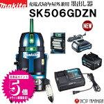 SK506GDZ