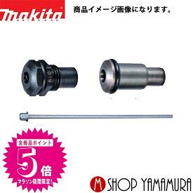 マキタ 199727-8 4.0用セット品A