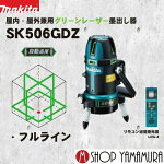 sk-506_dgz