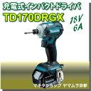 マキタ インパクトドライバ 18v 充電式インパクトドライバ TD170DRGX (6.0Ah)