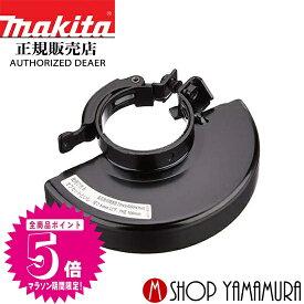 【正規店】 マキタ makita ホイールカバー 外径125mm 123189-8
