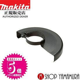 【正規店】 マキタ makita ホイールカバー 外径125mm 125098-7