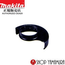 【正規店】 マキタ makita 125mm用ホイールカバー XLOCK対応 140N78-6