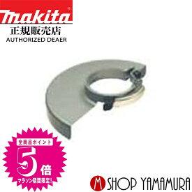 【正規店】 マキタ makita ホイールカバー 外径125mm 151999-3
