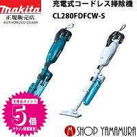 CL280FDFCW