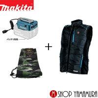 マキタmakita充電式暖房ベストCV202DZセットYL00000002付属(18V14.4V使用可能)(バッテリー・充電器別売)