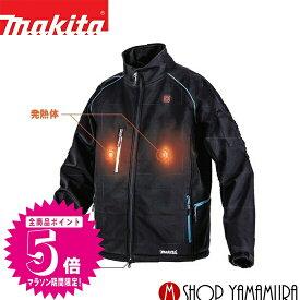 (新商品)マキタ makita 充電式暖房ジャケット CJ205DZ(18V 14.4V 10.8V使用可能)(バッテリー・充電器・バッテリーホルダー 別売)