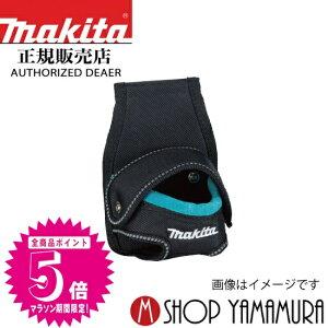 (最大P10倍+お買い物マラソン)【正規店】 マキタ makita メジャーホルダー 大 a-62094