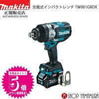【正規店】マキタmakita40V充電式インパクトレンチTW001GRDX付属品(バッテリ×2本・充電器・ケース付)