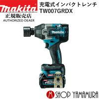 【正規店】マキタmakita40V充電式インパクトレンチTW007GRDX付属品(バッテリ×2本・充電器・ケース付)