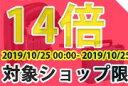 マキタ 充電式タッカ ST120DZK (バッテリ・充電器別売り)