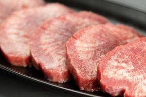 「やまなか家」熟成厚切りタン【特製塩だれ】【焼肉 牛肉 厚切り タン たん 牛タン 牛たん 焼き肉 つまみ ご飯のお供 おかず】