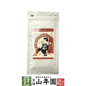 宇治茶のふりかけ(梅) 50g 送料無料 白ご飯に おにぎりに お茶漬けに ギフト プレゼント お年賀 御年賀 プチギフト お茶 内祝い 2020 早割