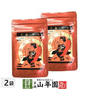京都・宇治 お茶七味 15g×2袋セット 送料無料 うどんに お鍋に パスタに ギフト プレゼント お歳暮 御歳暮 プチギフト お茶 内祝い 2020 早割