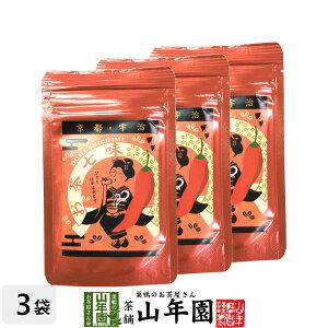 京都・宇治 お茶七味 15g×3袋セット 送料無料 うどんに お鍋に パスタに ギフト プレゼント お歳暮 御歳暮 プチギフト お茶 内祝い 2020 早割