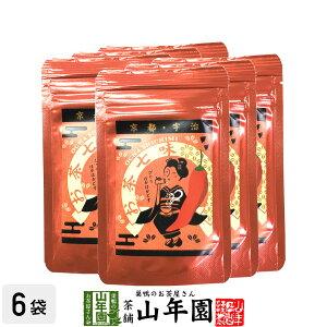 京都・宇治 お茶七味 15g×6袋セット 送料無料 うどんに お鍋に パスタに ギフト プレゼント お歳暮 御歳暮 プチギフト お茶 内祝い 2020 早割