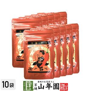 京都・宇治 お茶七味 15g×10袋セット 送料無料 うどんに お鍋に パスタに ギフト プレゼント お歳暮 御歳暮 プチギフト お茶 内祝い 2020 早割