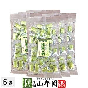 有平糖(ありへいとう) 抹茶きなこ味 110g×6袋セット 送料無料 さくさくっと「噛んで」食べる飴 「大豆きなこ」をたっぷりと包み込みました 巣鴨 ダイエット セット ギフト プレゼント 母の