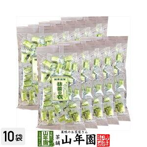 有平糖(ありへいとう) 抹茶きなこ味 110g×10袋セット 送料無料 さくさくっと「噛んで」食べる飴 「大豆きなこ」をたっぷりと包み込みました 巣鴨 ダイエット セット ギフト プレゼント 母の