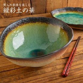 緑彩土の華 楕円大鉢