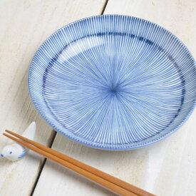 軽量段十草 16.5cm軽量取り皿