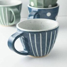 手しごと 12.5cm和風マグカップ あい 十草[H1585]