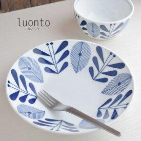 luonto-ルオント- 22cmパスタプレート(カレー皿)