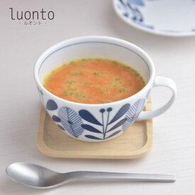 luonto-ルオント- 片手スープカップ/ティーカップ[H99]