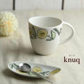 深山 knuq-ヌック- マグカップ イエロー[H988]
