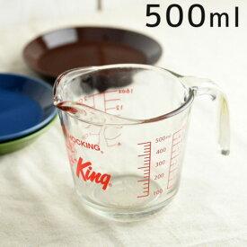 アンカーホッキング ガラスメジャーカップ 500