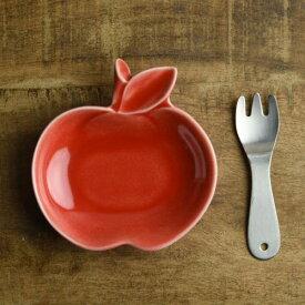 深山 apple りんご豆小皿 赤/red
