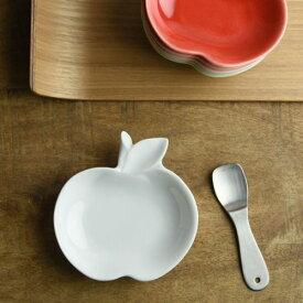 深山 apple りんご豆小皿 白磁/white