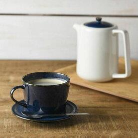 北欧ブルー 深ブルー コーヒーカップ&ソーサー[H960]