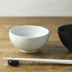 ソルト 12cm丸ご飯茶碗