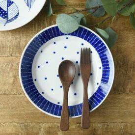ブルーパターン 20.5cmプレート マメシボリ
