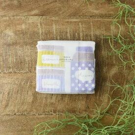 【メール便対応】7枚縫い合わせ かや生地ふきん ティー パープル