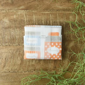 【メール便対応】7枚縫い合わせ かや生地ふきん ティー オレンジ